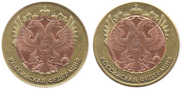 жетон Российская Федерация