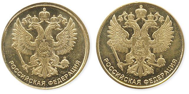 жетон герб России