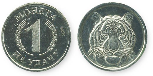 жетон монета на удачу