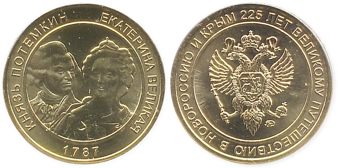 жетон Екатерина II
