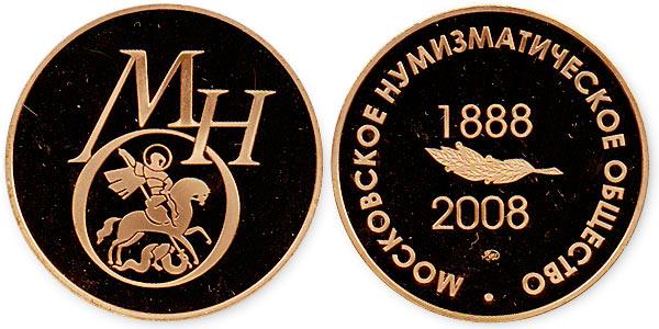 сувенирный жетон мно