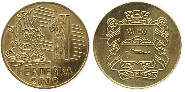 герб гаджиево