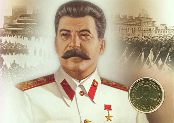 жетон генералиссимус Сталин