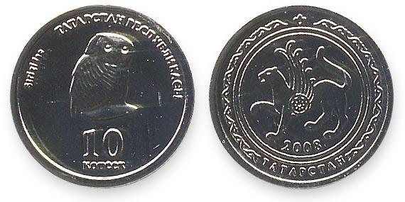 Монета Татарстана