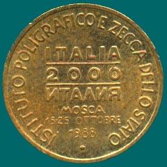 жетон италия