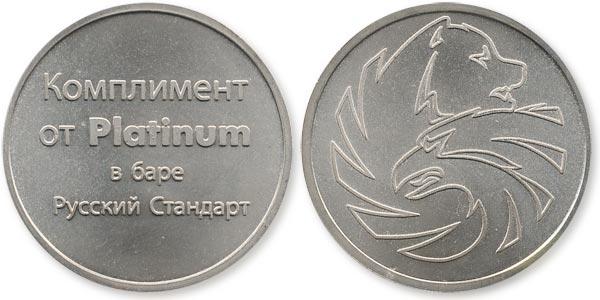жетон комплимент от platinum