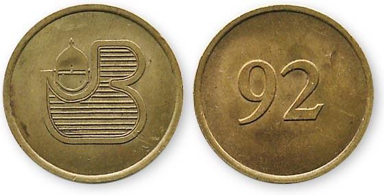 логотип 92