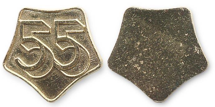 жетон звезда 55