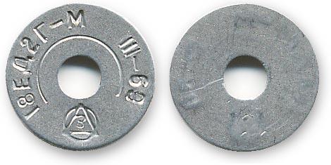 жетон 18ЕД2Г-М