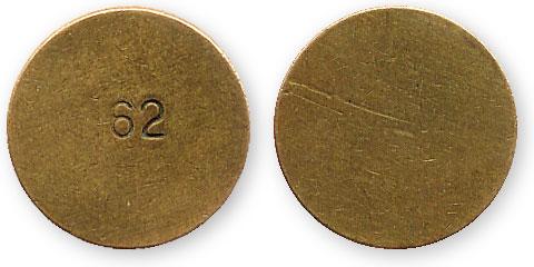 неизвестный жетон л62
