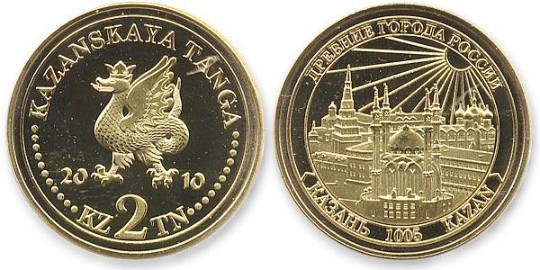 жетон казанская таньга