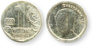 жетон водки Екатерина II
