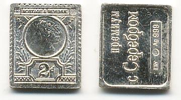 жетон марка 2 пенса