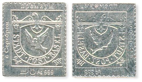 водочный жетон серебряная монетка