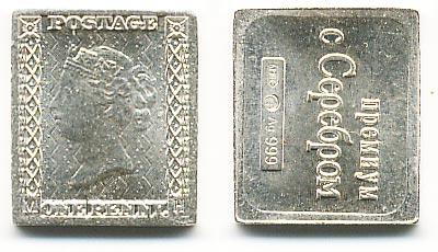 жетон марка Черный Пенни