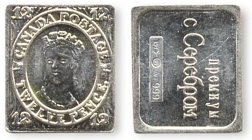 жетон марка 12 пенсов