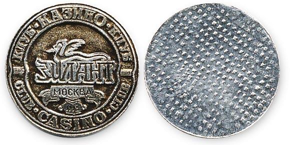 сувенирный жетон казино